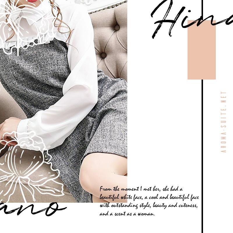 雛乃 -Hinano-(21)