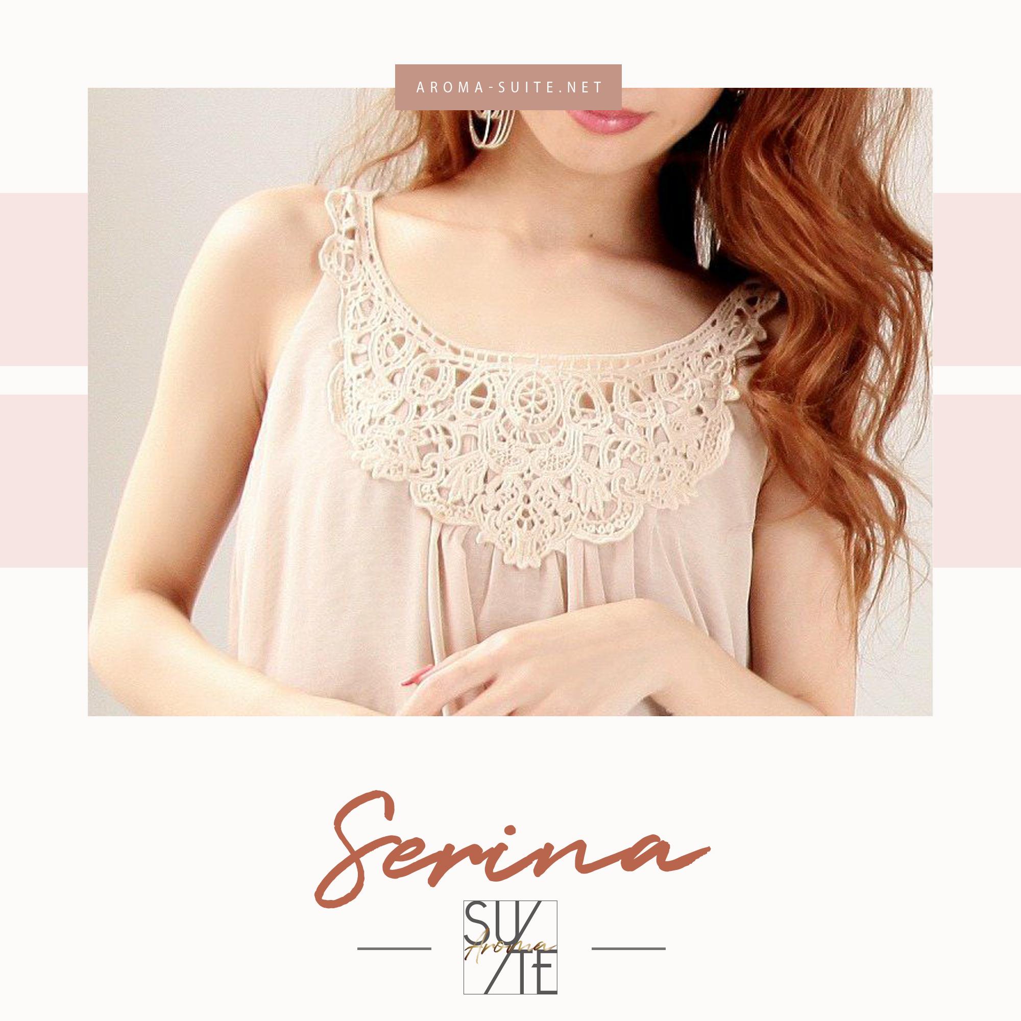 芹奈 -Serina-(27)
