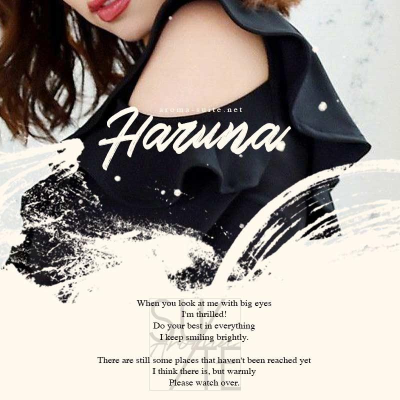 陽菜-Haruna-(25)