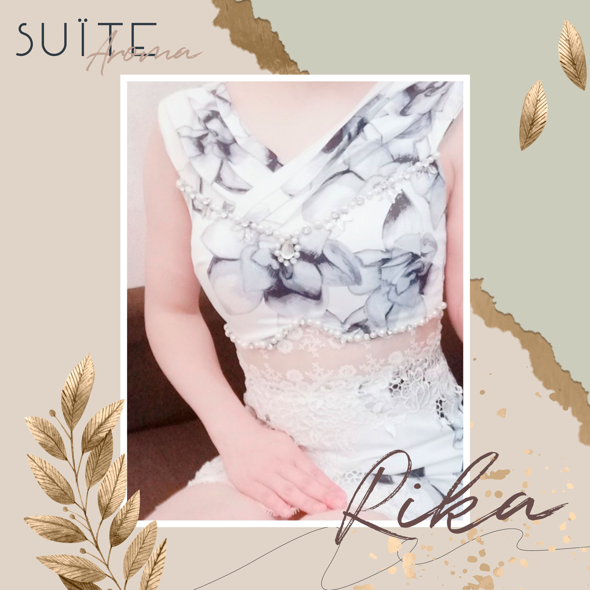 凛華 -Rika-(25)