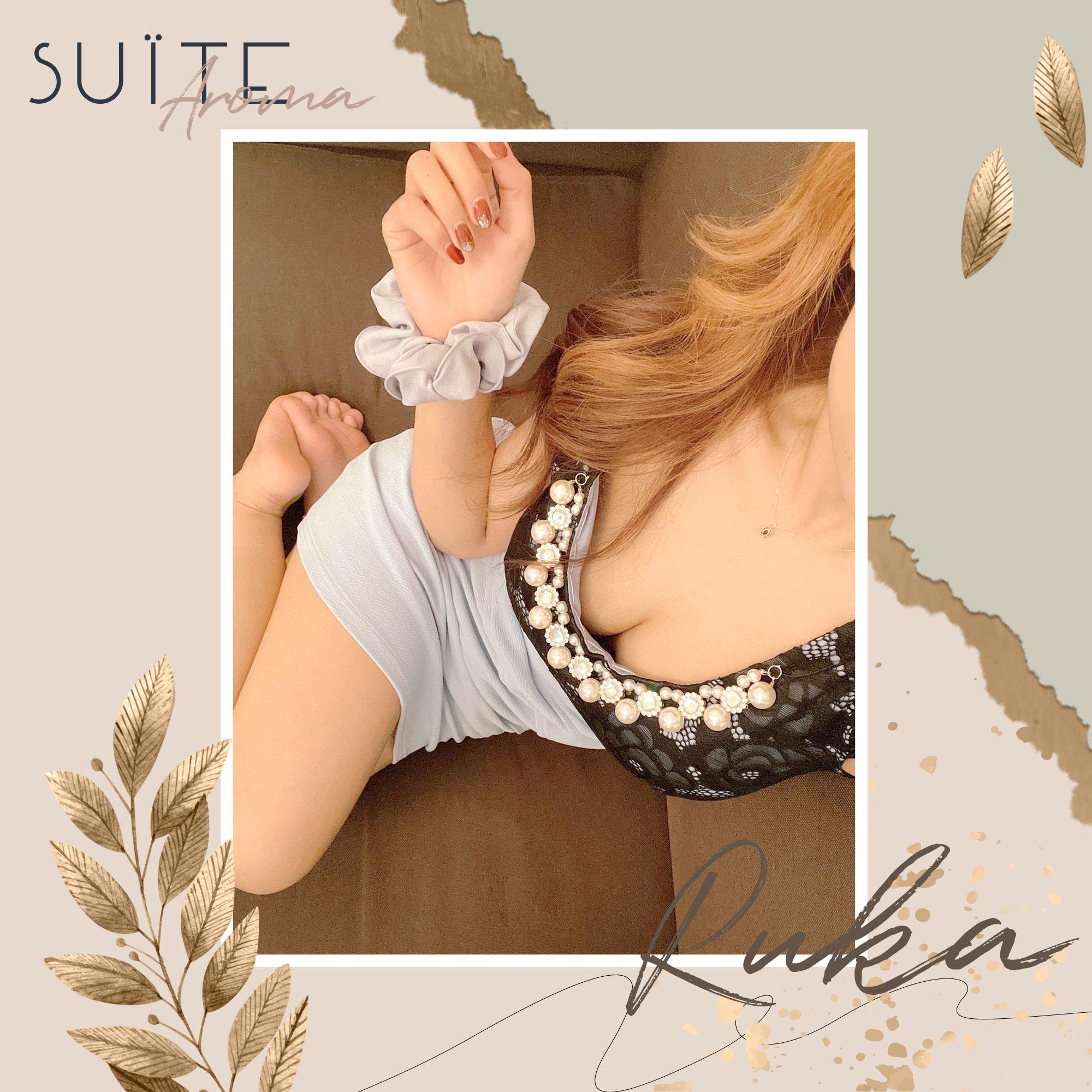 瑠華-Ruka-(26)