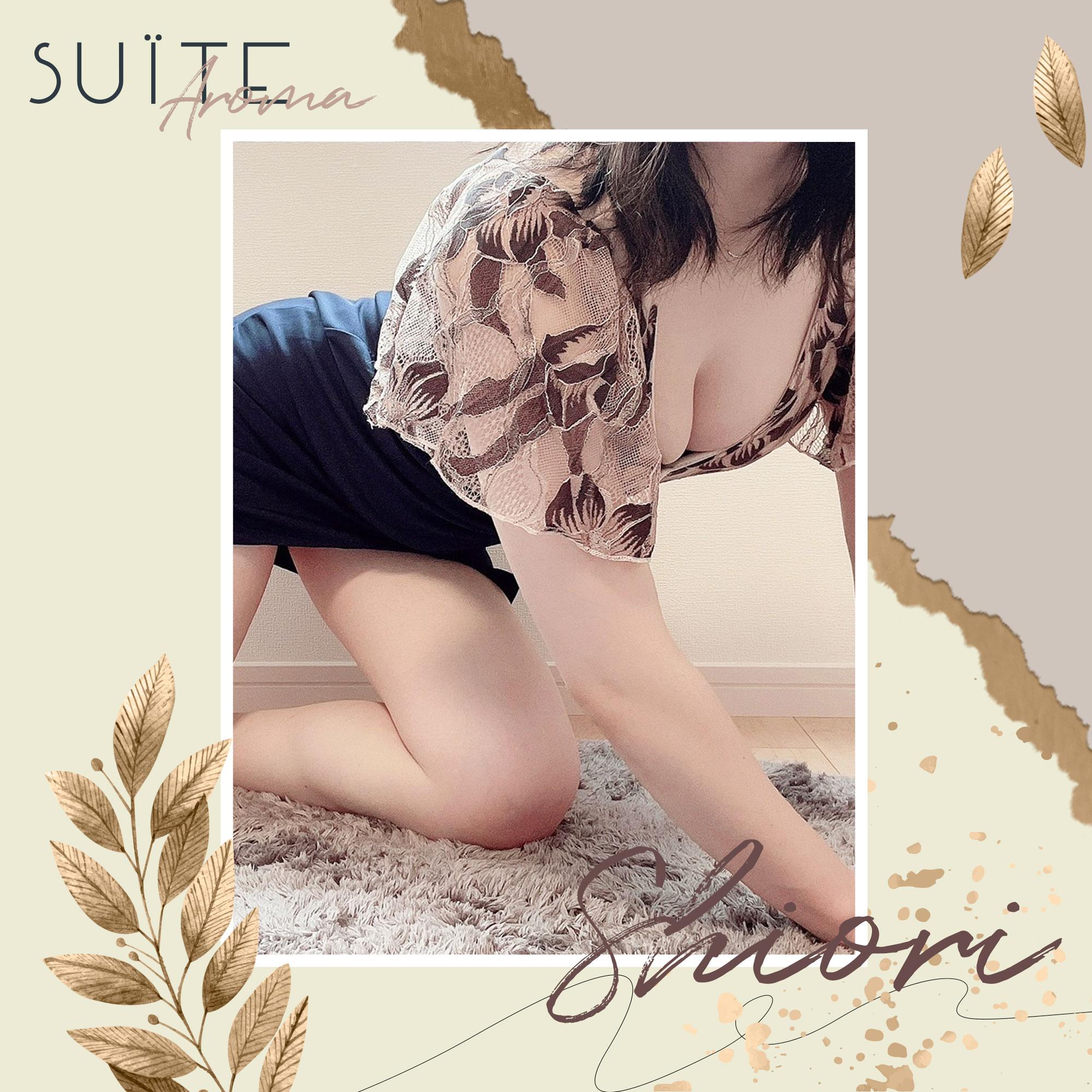 詩織 -Shiori-(26)